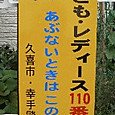 20180720110